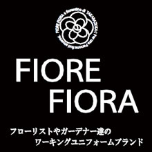FLORE FLORA フローリストやガーデナー達のワーキングユニフォームブランド